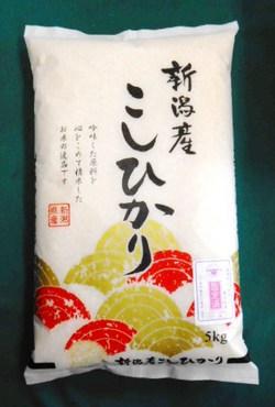 新潟産コシヒカリ-1