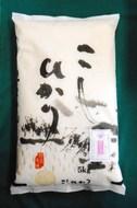 富山産コシヒカリ