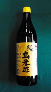 純玄米酢-1